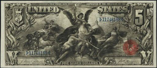 Series of 1896 $5 Silver Certificate
