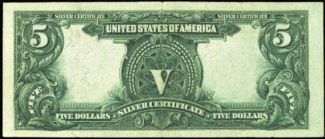 1899 $5 Silver Certificate Chief Bill | Information, Price Guide ...