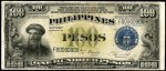 Value of Victory Philippines One Hundred Pesos Treasury Certificate