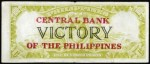 Value of Central Bank Of The Philippines Victory One Hundred Pesos