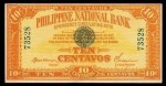 Value of 1917 Philippine National Bank Ten Centavos Emergency Circulating Note