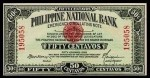 Value of 1917 Philippine National Bank Fifty Centavos Emergency Circulating Note