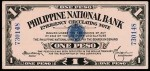 Value of 1917 Philippine National Bank One Peso Emergency Circulating Note