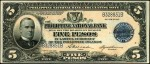 Value of 1921 Philippine National Bank Ten Pesos Circulating Note