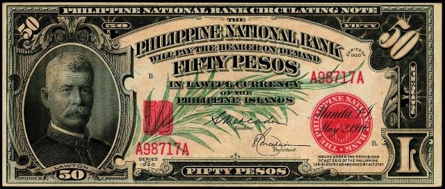 Philippine National Bank Fifty Pesos
