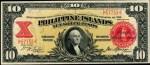 Value of 1903 Philippine Islands Ten Silver Pesos Certificate