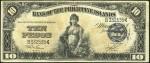 Value of 1912 Ten Pesos Bank Of The Philippines Islands Ten Pesos