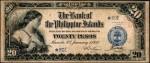 Value of 1933 Twenty Pesos Bank Of The Philippines Islands Twenty Pesos