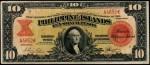 Value of 1912 Philippine Islands Ten Silver Pesos Certificate