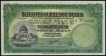 Value of Palestine 1st September 1927 One Pound