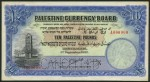 Value of Palestine 1st September 1927 Ten Pounds