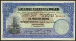 Value of Palestine 1st September 1927 Ten Pounds