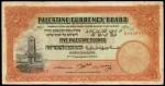 Value of Palestine 1st September 1927 Five Pounds