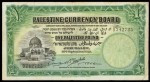 Value of Palestine 30th September 1929 One Pound