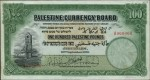 Value of Palestine 30th September 1929 One Hundred Pounds