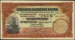 Value of Palestine 30th September 1929 Five Pounds