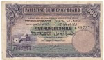 Value of Palestine 30th September 1929 Five Hundred Mils
