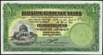 Value of Palestine 20th April 1939 One Pound