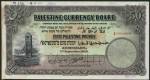 Value of Palestine 7th September 1939 Fifty Pounds