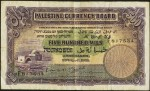 Value of Palestine 20th April 1939 Five Hundred Mils