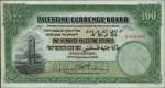 Value of Palestine 10th September 1942 One Hundred Pounds