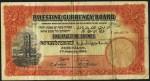 Value of Palestine 1st January 1944 Five Pounds