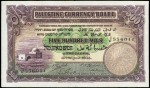 Value of Palestine 15th August 1945 Five Hundred Mils