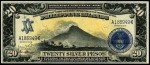 Value of 1908 Philippine Islands Twenty Silver Pesos Certificate