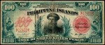 Value of 1905 Philippine Islands One Hundred Silver Pesos Certificate