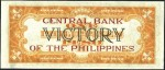 Value of Central Bank Of The Philippines Victory One Peso