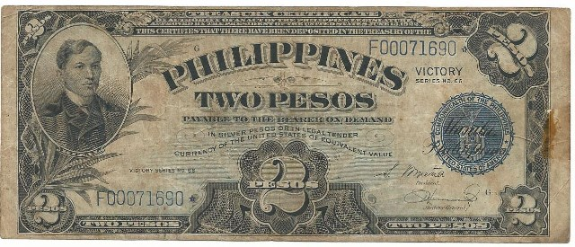 Text Treasury Certificate By Authority Of An Act The Philippine Legislature Roved President United States June 13
