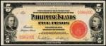 Value of 1929 Philippine Islands Five Pesos Treasury Certificate
