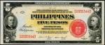 Value of 1936 Philippines Five Pesos Treasury Certificate