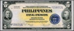 Value of Victory Philippines Five Pesos Treasury Certificate