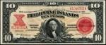 Value of 1918 Philippine Islands Ten Pesos Treasury Certificate