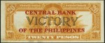 Value of Central Bank Of The Philippines Victory Twenty Pesos