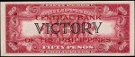 Value of Central Bank Of The Philippines Victory Fifty Pesos