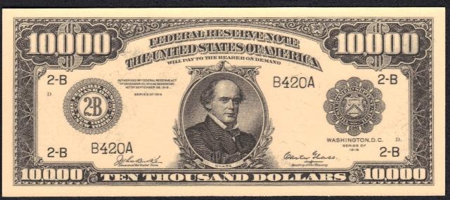 Fake Alert 1918 10000 Bill Serial Number B420a