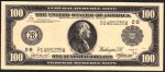 FAKE ALERT:  1914 $100 Bill Serial Number B1465235A