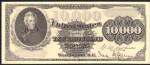 FAKE ALERT:  1878 $10,000 Andrew Jackson Gold Certificate