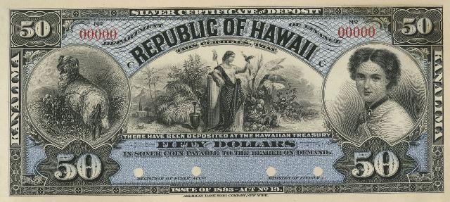 Antique Money Value Of 1895 50 Republic Of Hawaii