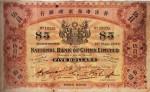 Hong Kong National Bank of China Limited $5 Currency
