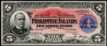 Value of 1903 Philippine Islands Five Silver Pesos Certificate