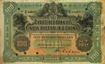 Value of Chartered Bank of India, Australia & China $100 Bank Note (1912-1926)