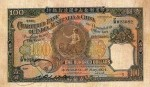 Value of Chartered Bank of India, Australia & China $100 Bank Note (1934-1939)