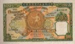 Value of Chartered Bank of India, Australia & China $100 Bank Note (1941-1956)
