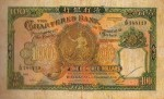 Value of Chartered Bank of India, Australia & China $100 Bank Note 6th December 1956