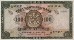 Value of Chartered Bank of India, Australia & China $100 Bank Note (1959-1961)