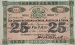 Value of Chartered Bank of India, Australia & China $25 Bank Note (1890-1903)