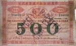Value of Chartered Bank of India, Australia & China $500 Bank Note 1910